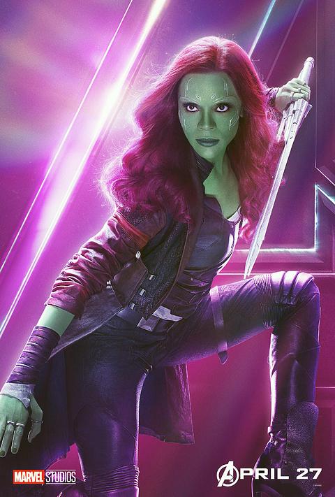 Avengers: Infinity War Rooleissa